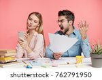 angry irritataed male screams... | Shutterstock . vector #762791950