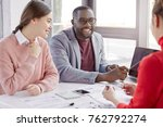 professional black male coach... | Shutterstock . vector #762792274
