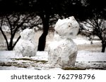grassy snowman.  or angry young ... | Shutterstock . vector #762798796
