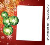 christmas background with blank ... | Shutterstock .eps vector #762800140