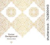 vector vintage seamless border...   Shutterstock .eps vector #762800443