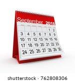September 2018 Monthly Calenda...