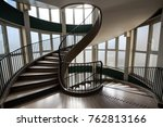 spiral staircase image    Shutterstock . vector #762813166