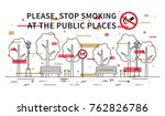 city park no smoking vector... | Shutterstock .eps vector #762826786