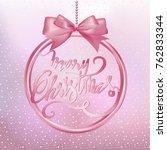 merry christmas text design.... | Shutterstock .eps vector #762833344