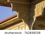 part of ottoman palace with... | Shutterstock . vector #762838258