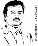 doha  qatar   november 26  emir ... | Shutterstock .eps vector #762841264