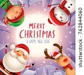 merry christmas  happy... | Shutterstock .eps vector #762844060