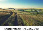 sunny summer landscape with... | Shutterstock . vector #762852640