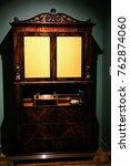 museum of musical automata ... | Shutterstock . vector #762874060