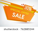 trapeze sale shopping poster...   Shutterstock .eps vector #762885244