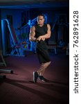young male athlete bodybuilder... | Shutterstock . vector #762891628