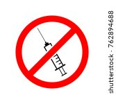 no injecting syringe vector icon | Shutterstock .eps vector #762894688