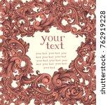 victorian baroque floral...   Shutterstock .eps vector #762919228