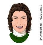 vector illustration of handsome ... | Shutterstock .eps vector #762922513
