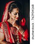 stunning indian bride dressed... | Shutterstock . vector #762934168