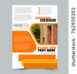 flyer template. abstract... | Shutterstock .eps vector #762935353