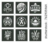 vintage barber logo retro style ... | Shutterstock .eps vector #762935464