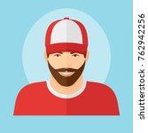 Man With Beard In Baseball Cap...