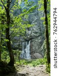 Small photo of Gegsky waterfall in the forest, Abkhazia