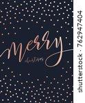 vector modern design merry... | Shutterstock .eps vector #762947404