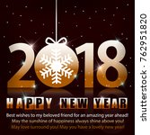 greeting card with a new year... | Shutterstock .eps vector #762951820