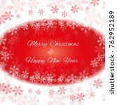 happy new year background... | Shutterstock .eps vector #762952189