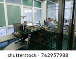 height of working day man and...   Shutterstock . vector #762957988