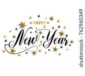 happy new year inscription... | Shutterstock .eps vector #762960349