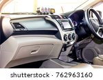 inside car console and... | Shutterstock . vector #762963160