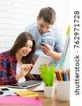 team of creative designers... | Shutterstock . vector #762971728