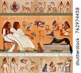 ancient egypt scene. egyptian... | Shutterstock .eps vector #762974458