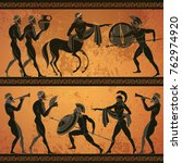 ancient greece scene banner.... | Shutterstock .eps vector #762974920