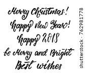 christmas greeting lettering.... | Shutterstock .eps vector #762981778