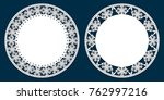 laser cutting template. lace... | Shutterstock .eps vector #762997216