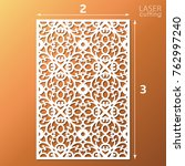 laser cut ornamental panel with ... | Shutterstock .eps vector #762997240