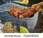 steak premium legendary top...   Shutterstock . vector #763028560