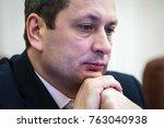 kiev  ukraine   february 8 ... | Shutterstock . vector #763040938