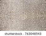 embossed pattern on a silver...   Shutterstock . vector #763048543