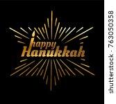happy hanukkah. font... | Shutterstock .eps vector #763050358