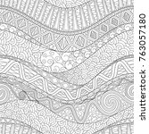 vector black and white complex... | Shutterstock .eps vector #763057180