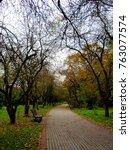 fall in the park in minsk | Shutterstock . vector #763077574