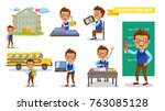 schoolboy set. notebook holders.... | Shutterstock .eps vector #763085128