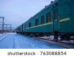 freight train at the railway...   Shutterstock . vector #763088854
