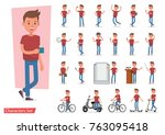 set of office man worker... | Shutterstock .eps vector #763095418