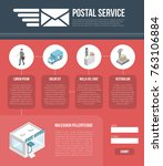 postal service page template... | Shutterstock . vector #763106884