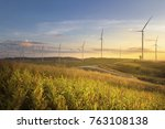 wild mill in field. power and...   Shutterstock . vector #763108138