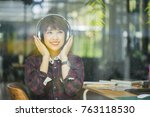 happy businesswoman portrait... | Shutterstock . vector #763118530