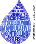 manipulative word cloud on a... | Shutterstock .eps vector #763126024