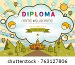 certificate kids diploma ... | Shutterstock .eps vector #763127806